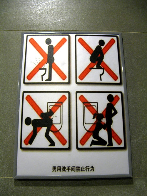 Funny-Signs-03